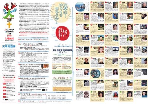 2010_03